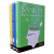 Definitive Sankey (3 Book and 1 Video set) by Jay Sankey . Magic